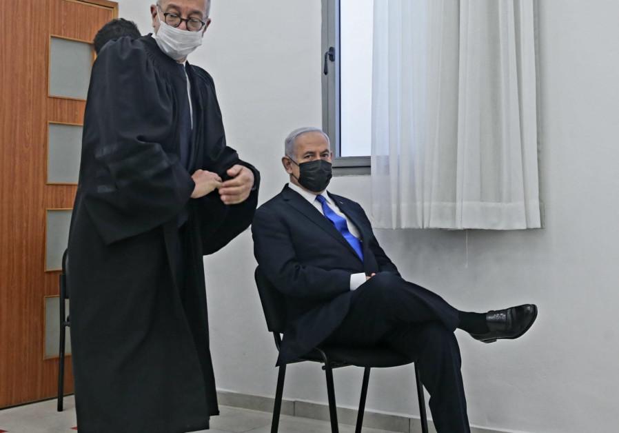 Prime Minister Benjamin Netanyahu corruption trial (Photo Credit: OREN BEN HAKOON/POOL)
