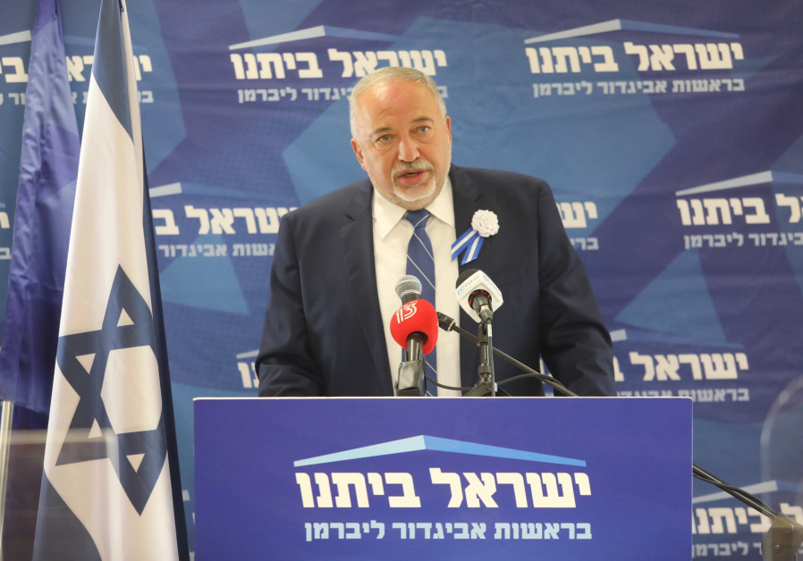 Yisrael Beytenu leader Avigdor Liberman is seen at the inauguration of the 24th Knesset, on April 6, 2021. (Photo credit: Marc Israel Sellem/The Jerusalem Post)