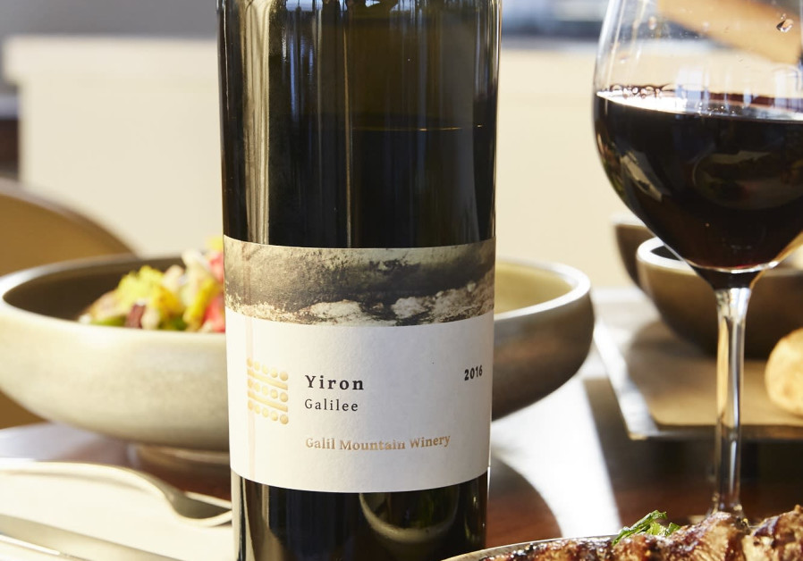 YIRON, GALIL Mountain Winery's flagship wine, offers particularly good value. (YIRON, GALIL Mountain Winery's flagship wine, offers particularly good value.)