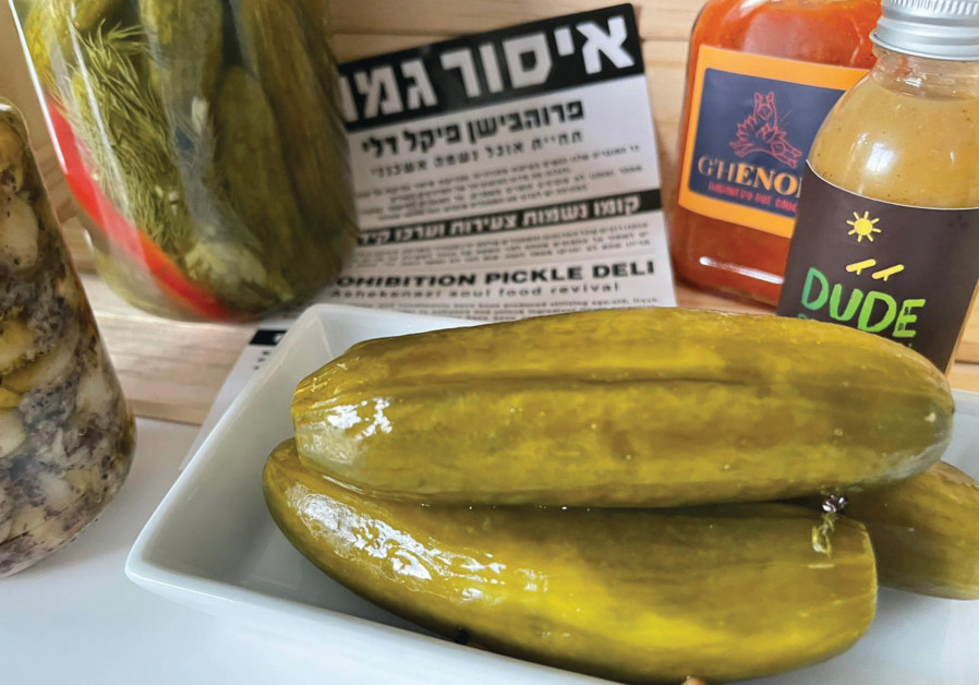 Food Review: Prohibition Pickle