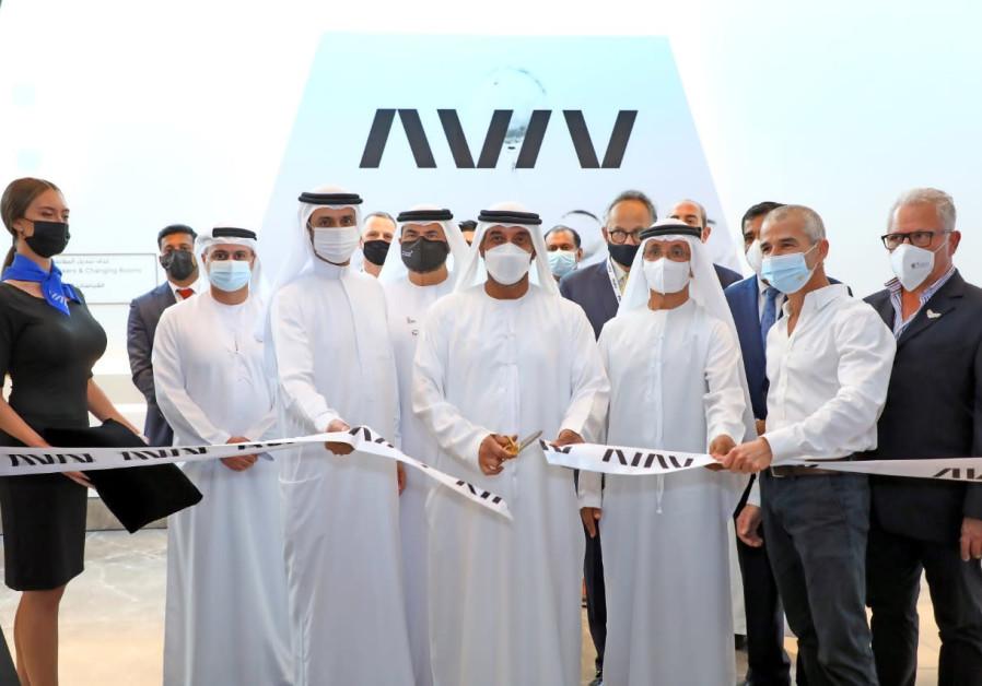Aviv Clinics ribbon-cutting ceremony (Credit: Max Events Dubai)