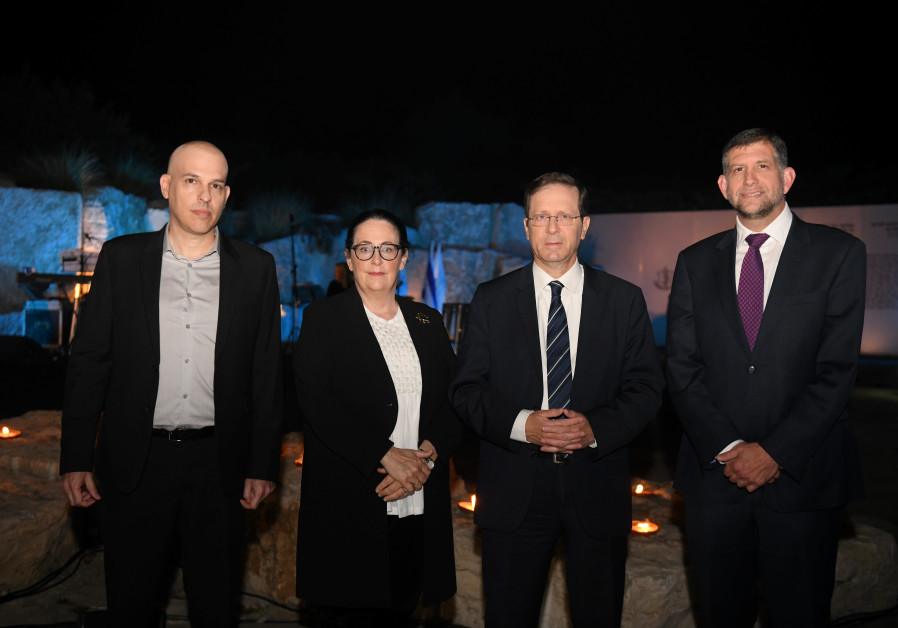 From left: Masa Acting CEO Ofer Gutman; Senior Vice President and Director General JFNA Israel Becky Caspi;  Chairman of the Jewish Agency for Israel Isaac Herzog; and World Chairman of Keren Hayesod Sam Grundwerg (Credit: Yossi Zeliger)