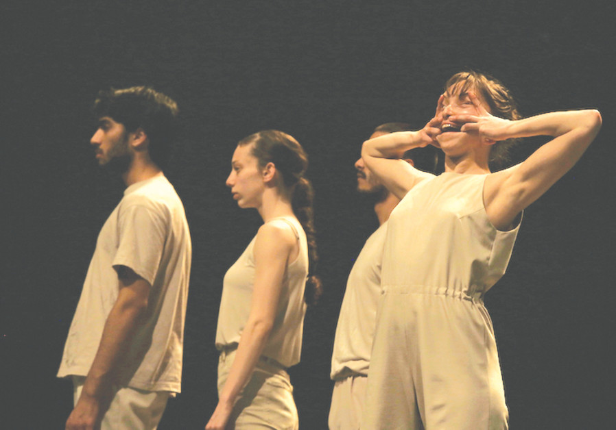 Batsheva Dance Company presents 'Girlanda'