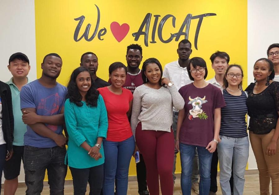 AICAT MSc. Program's 4th Cohort. (Photo credit: JNF-USA)