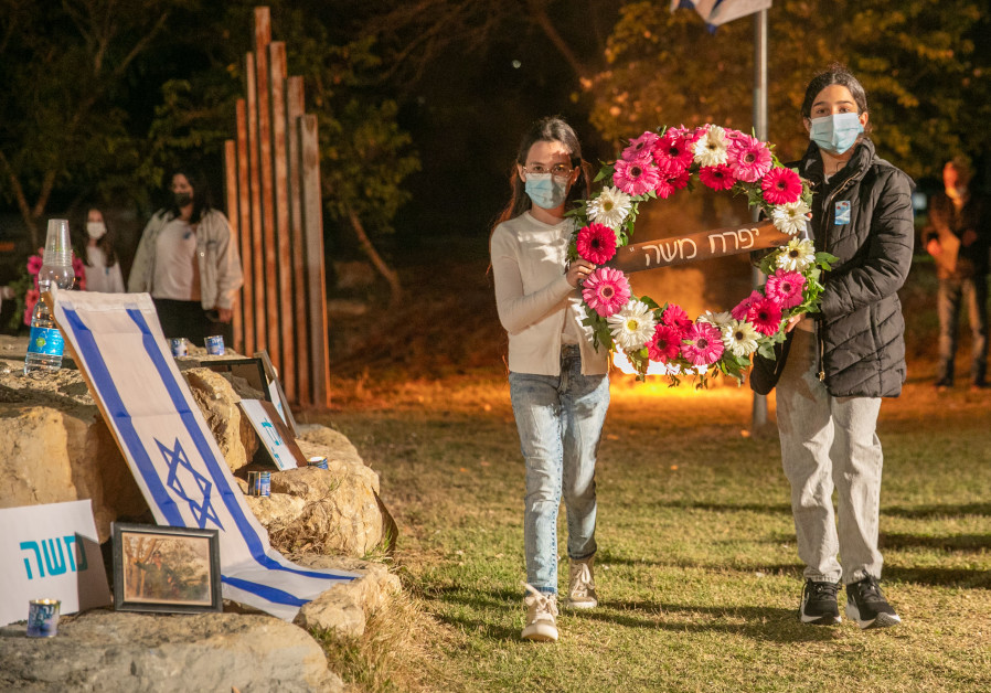 Israeli Youth at a ceremony marking Remembrance Day for Israel's fallen soldiers and victims of terror, in Moshav Yashresh, April 13, 2021. (Photo Credit: YOSSI ALONI/FLASH90)