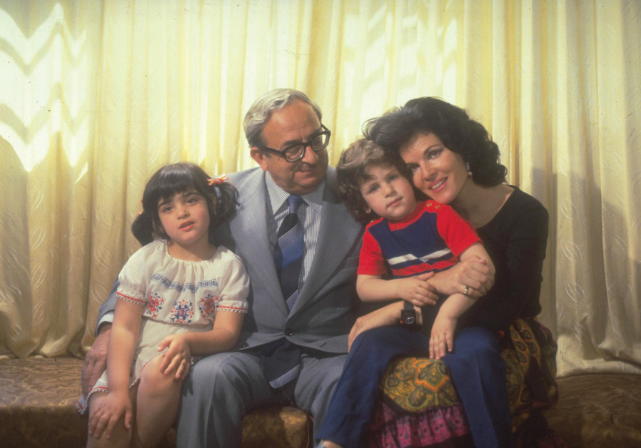 PRESIDENT YITZHAK NAVON with his first wife, Ofira, and their children, Naama and Erez. (Ya'acov Sa'ar/GPO)