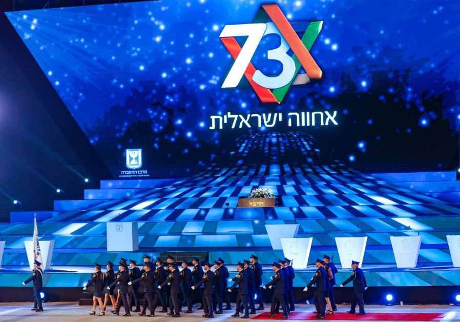 Israel celebrates 73: Celebrations begin at Har Herzl