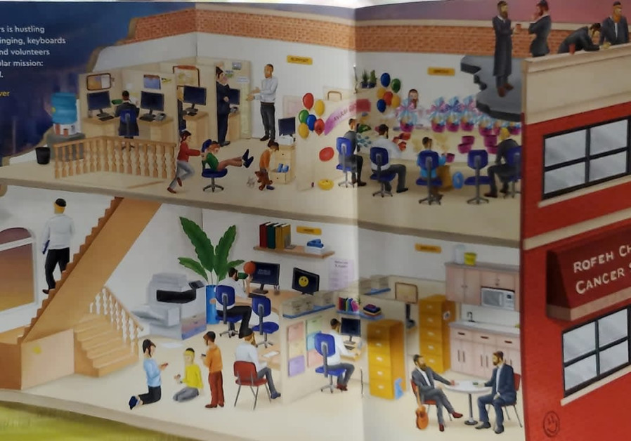 IN THIS Rofeh Cholim Cancer Society illustrated ad, all patients and medical staff are male. (Courtesy)