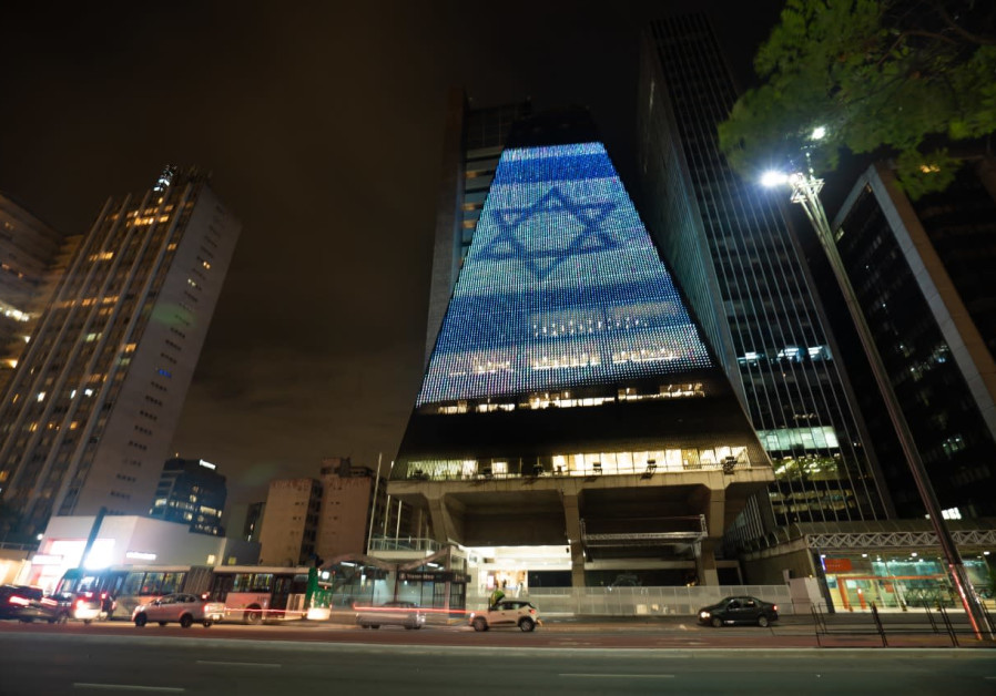 Building of the Industrial Chamber of Sao Paulo honors Israel's 73rd Independence Day April 15, 2021. (Credit: FOREIGN MINISTRY)