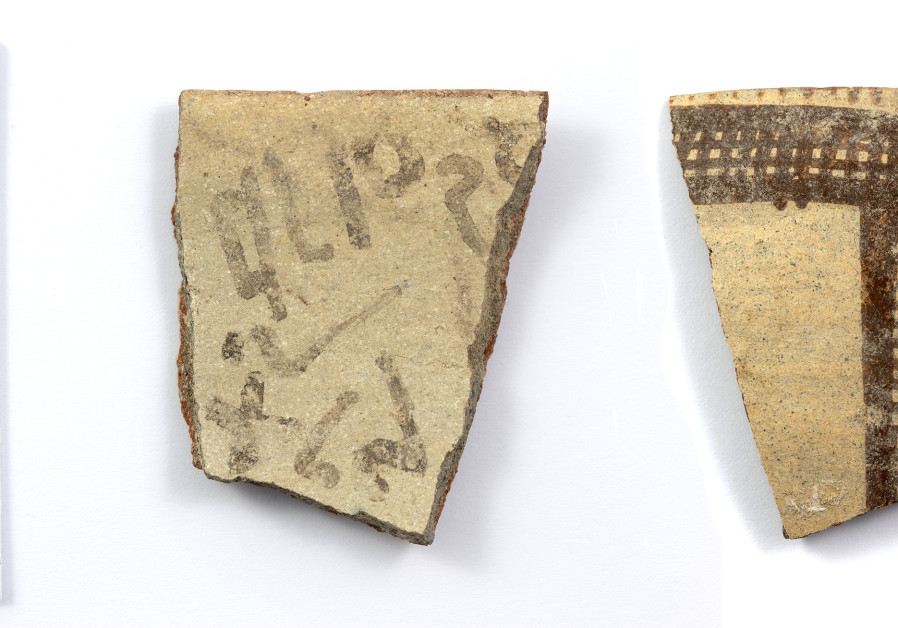 3500-year-old inscription found at Lachish. (Credit: AUSTRIAN ARCHAEOLOGICAL INSTITUTE/AUSTRIAN ACADEMY OF SCIENCES)