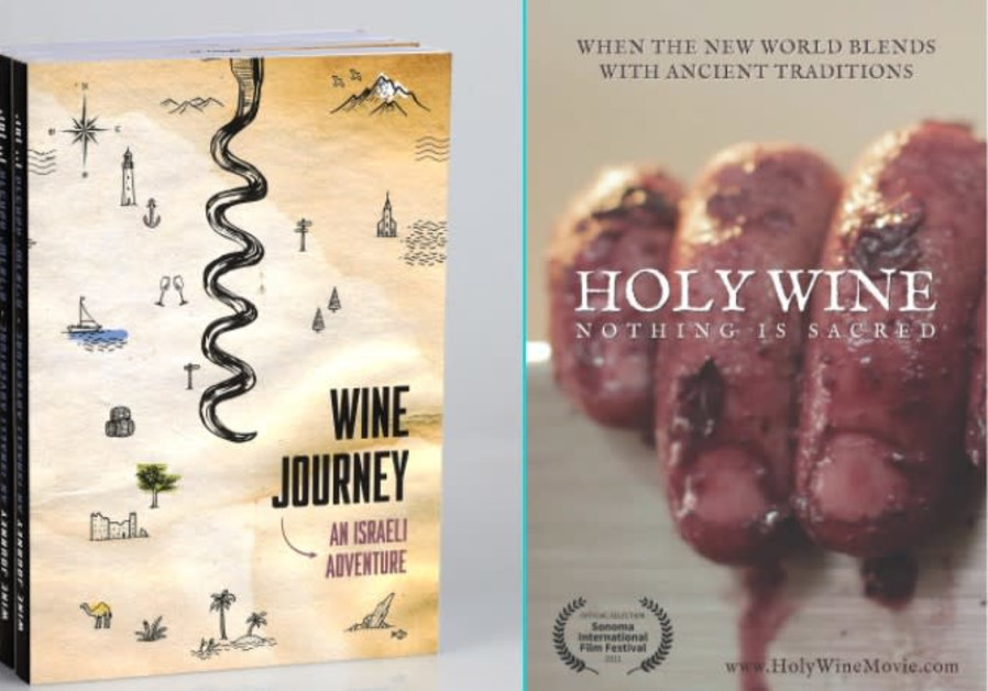 THE WRITER recommends taking a journey with this new book (Wine Journey) and THE POSTER for the Sonoma Film Festival launch of 'Holy Wine.