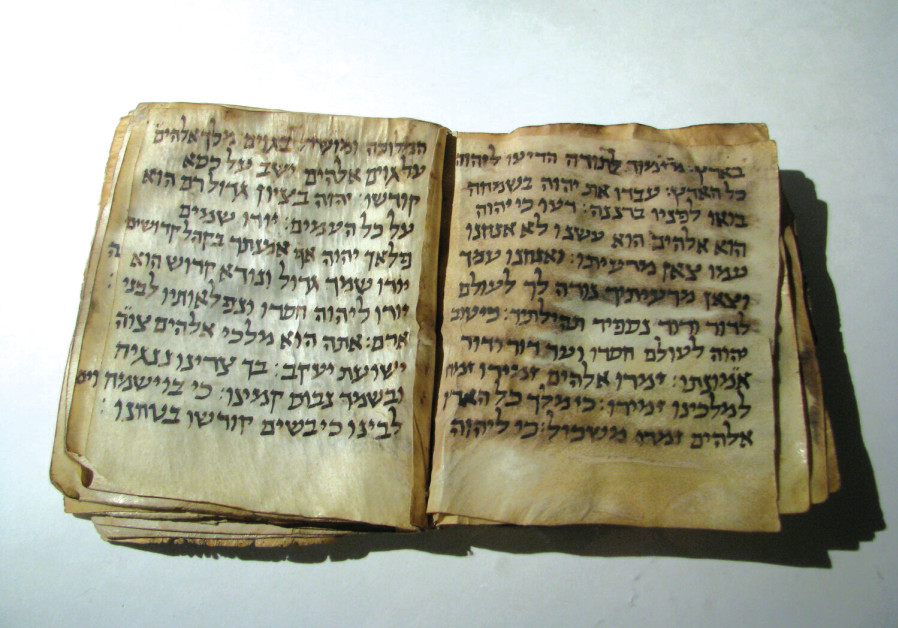 THE 1,200-YEAR OLD siddur from the National Museum of Afghanistan. (Museum of the Bible)