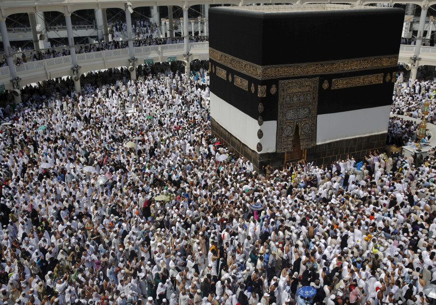 Muslim pilgrims pray around the holy Kaaba at the Grand Mosque ahead of the annual haj pilgrimage in Mecca on September 21, 2015 (Credit: REUTERS/AHMAD MASOOD)