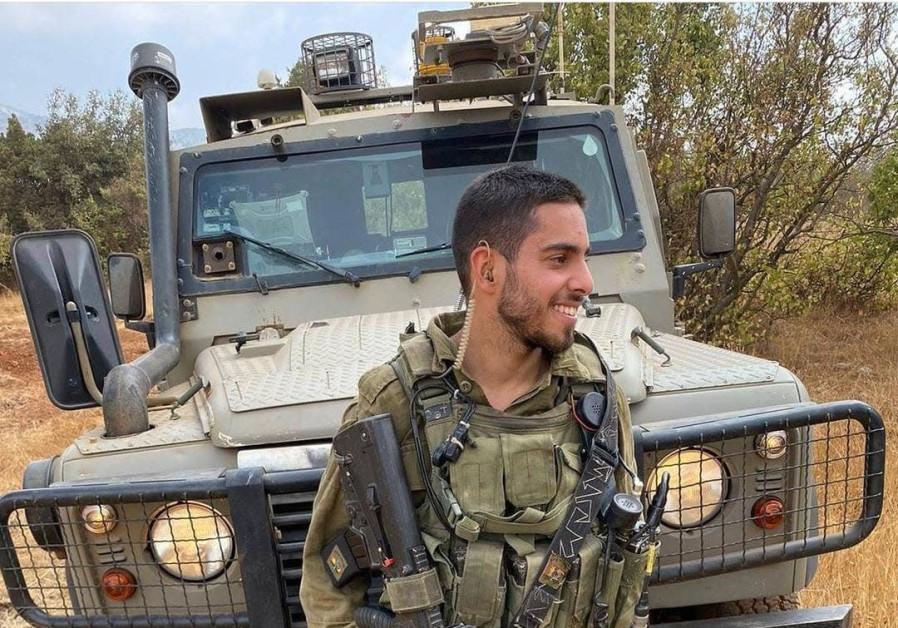 Saint-Sgt.  Omer Tabib, le soldat de Tsahal tué par des roquettes du Hamas.  (Unité du porte-parole de Tsahal)