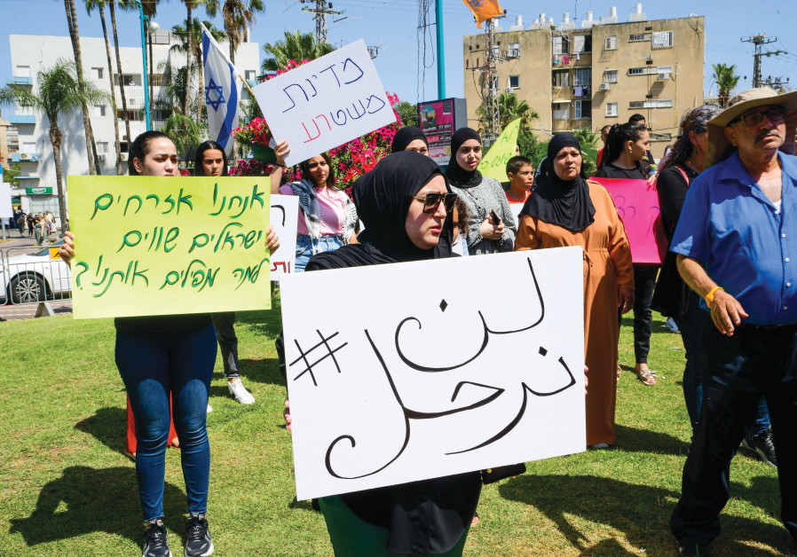 ARAB RESIDENTS and activists protest the death of Musa Hasuna, killed during Jewish-Arab clashes, outside Lod District Court on May 28. (AVSHALOM SASSONI/FLASH90)