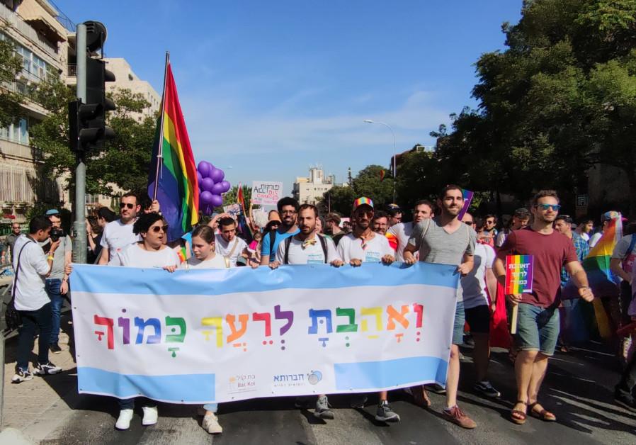 Marche de la fierté et de la tolérance à Jérusalem, 3 juin 2021 (Crédit photo : Tzvi Joffre)