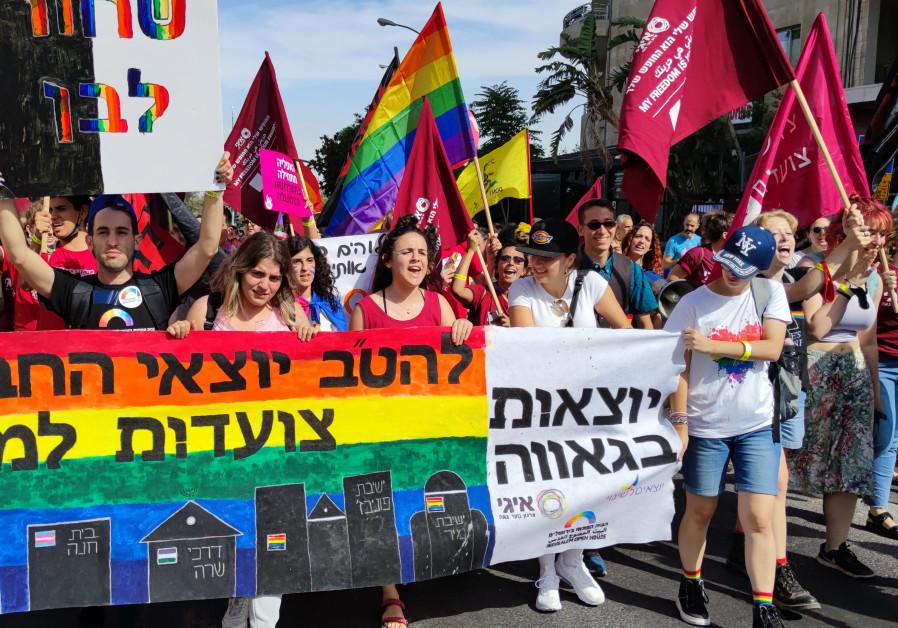 Jerusalem March for Pride and Tolerance, June 3, 2021 (Credit: Tzvi Joffre)