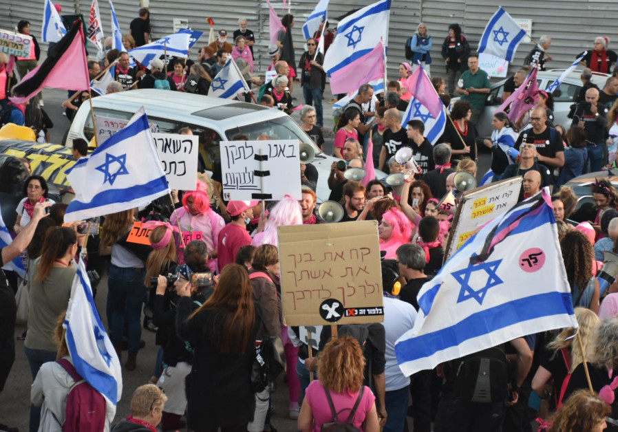 PROTESTERS GATHER in front of the Knesset before marching to Balfour and the Prime Minister's residence in protest, calling for