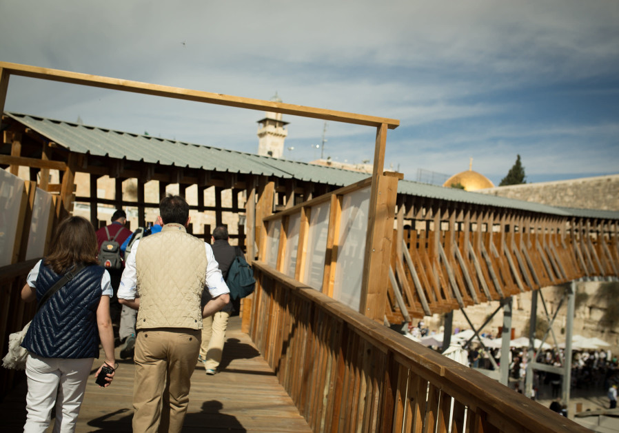 Bridge to the Mughrabi Gate to the Temple Mount (SEBI BERENS/FLASH90).