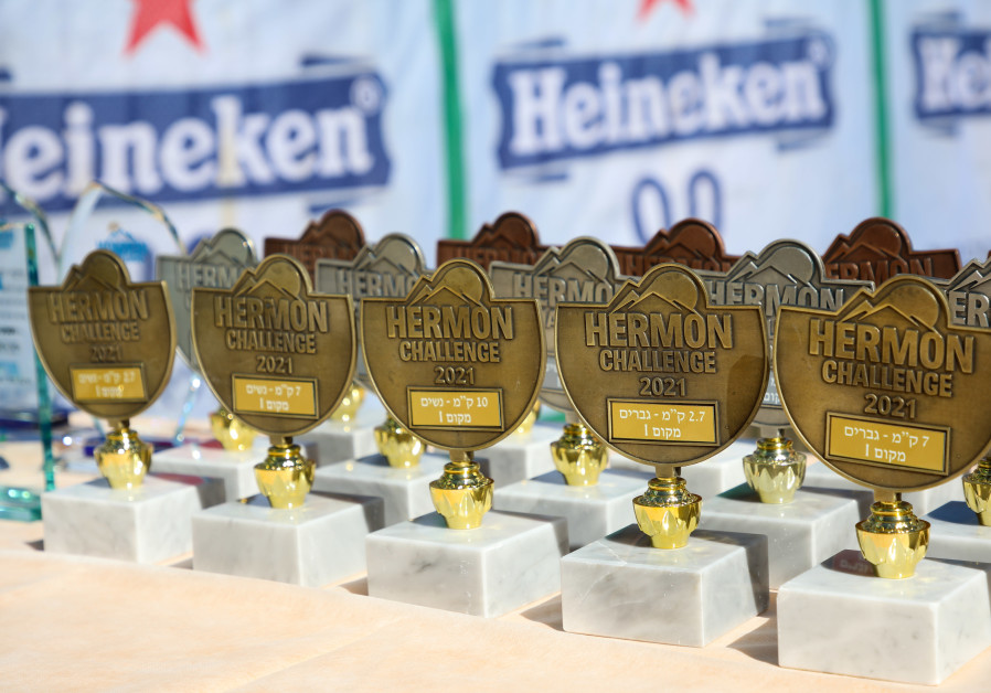 Awards from the Hermon Challenge (Photo Credit: Tomer Feder).