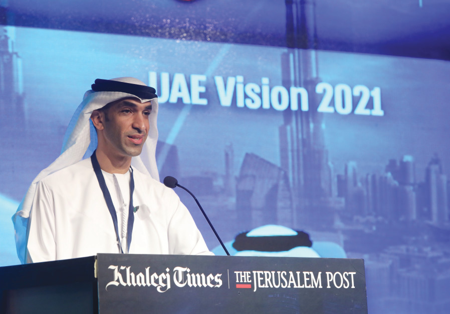 MINISTER OF State for Foreign Trade Thani bin Ahmed Al Zeyoudi speaks at the conference. (Credit: Marc Israel Sellem)