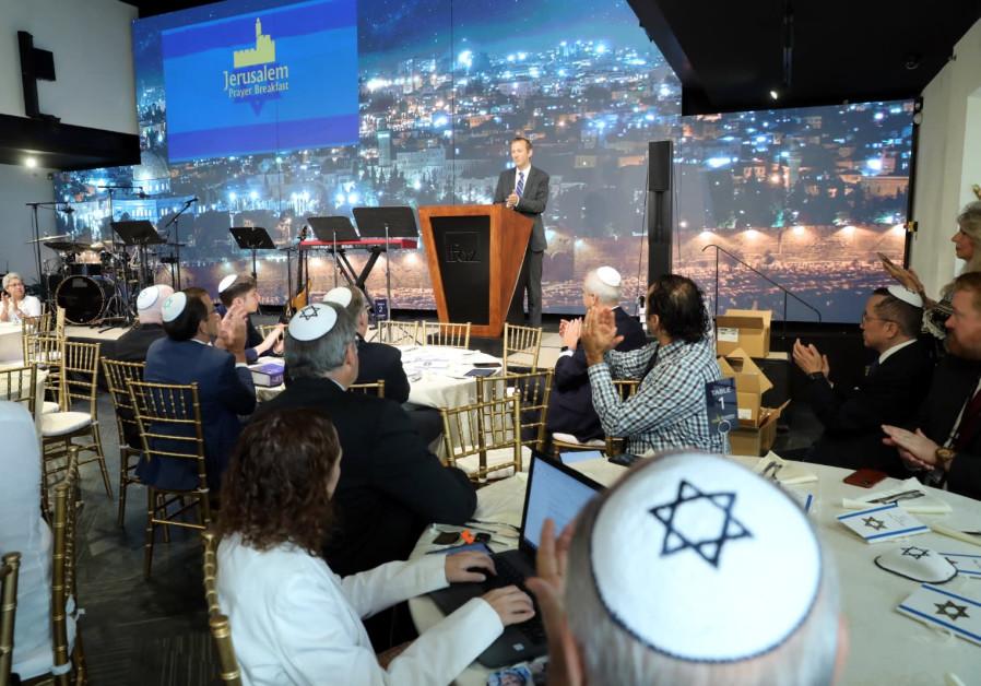 Café da manhã de oração em Jerusalém, quinta-feira, 10 de junho de 2021 (Crédito da foto: Yossi Zamir)
