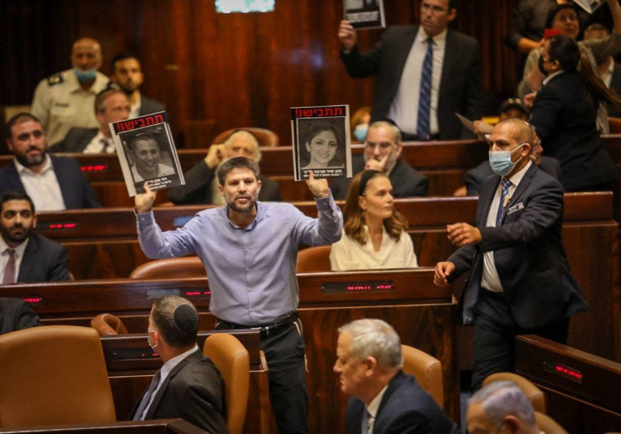 RELIGIOUS ZIONIST Party head Bezalel Smotrich protesting new government at Knesset meeting. Photograph Name: MARC ISRAEL SELLEM