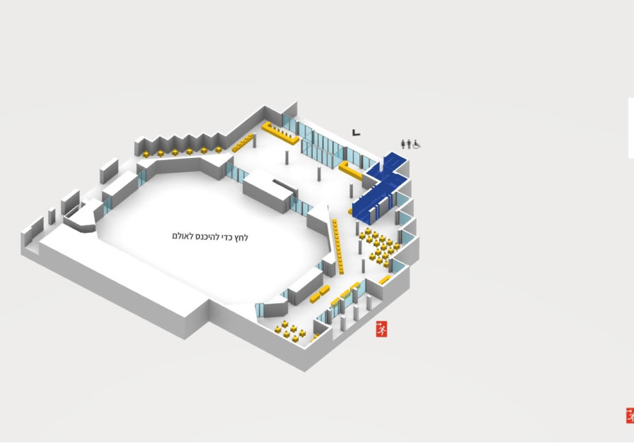 A 3D hall space view in the new Jerusalem International Convention Center app.  (Credit: courtesy)