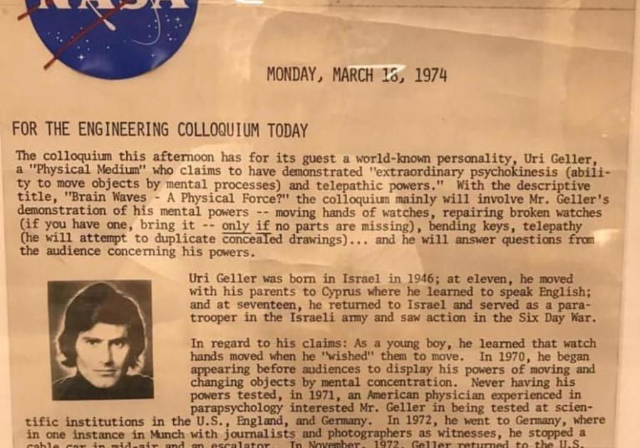 A NASA flyer regarding a colloquium given by Geller on March 18, 1974 (SHIPI SHTRANG).