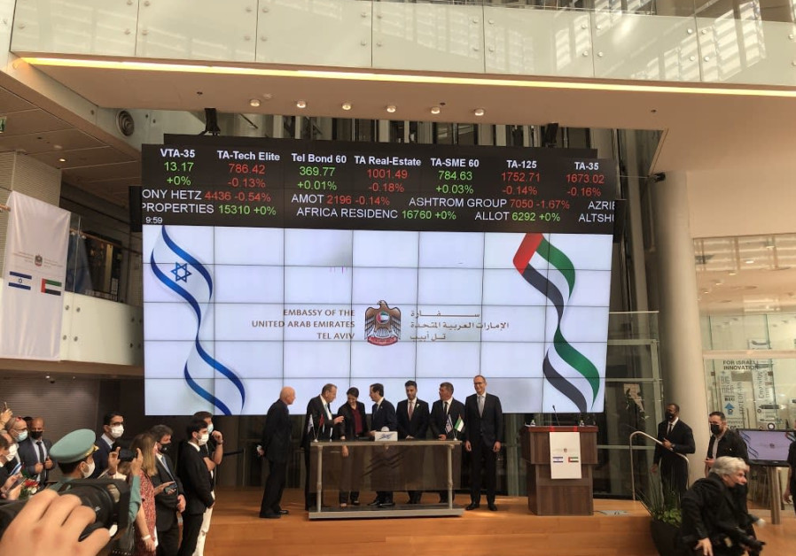 The opening of the day of trade at the Tel Aviv Stock Exchange, July 14, 2021. (Credit: Lahav Harkov)