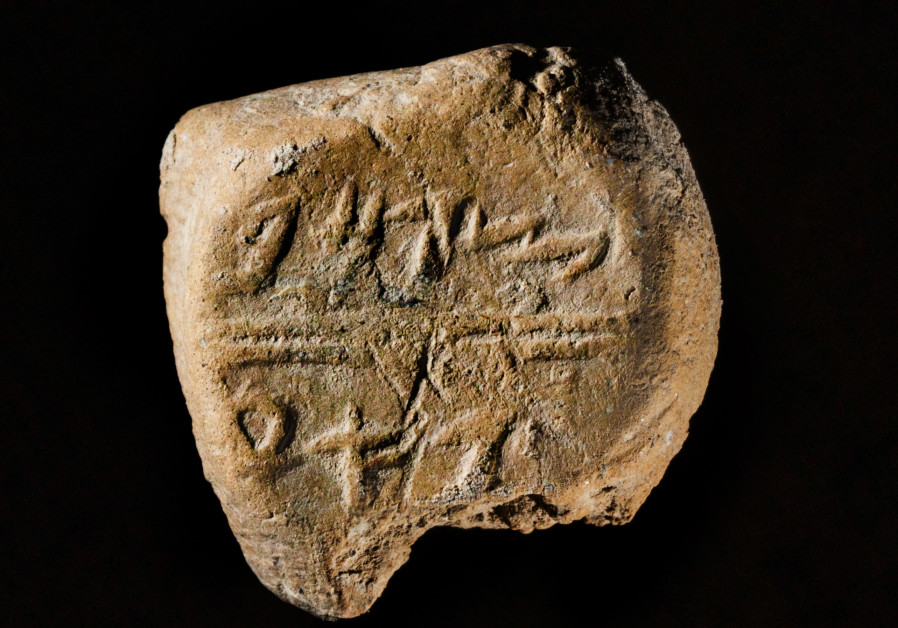 """A stamp seal which bears the name """"Tsafan"""" in ancient Hebrew script. (Credit: KOBY HARATI/CITY OF DAVID)"""