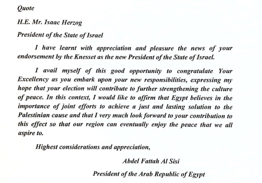 The letter from Egyptian President Abdel Fattah al-Sisi congratulating Israeli President Isaac Herzog on his post, July 16, 2021. (Credit: Courtesy)