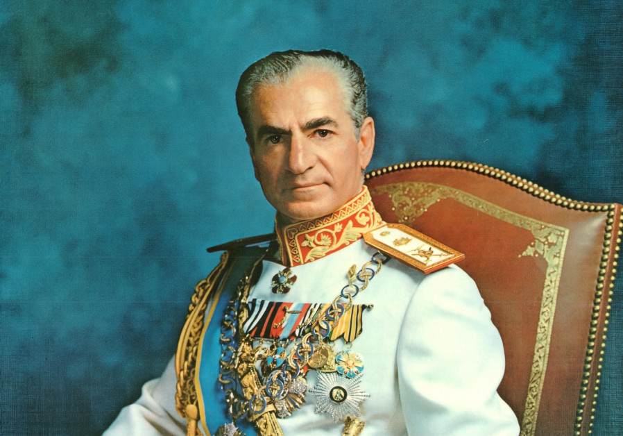 IRANIAN SHAH Mohammad Reza Pahlavi, official portrait, 1973: Unusual request. (Credit: Wikimedia Commons)
