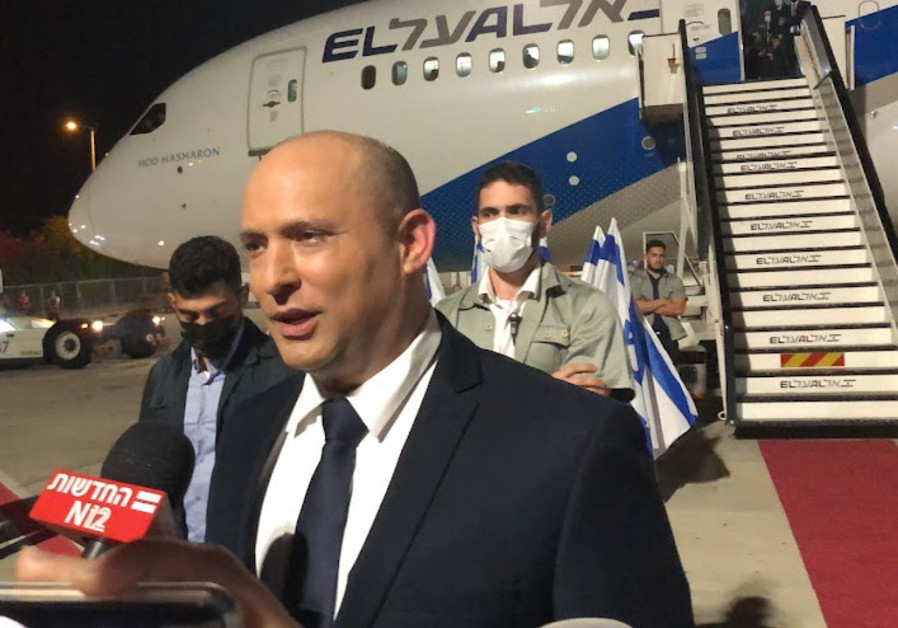 PM Bennett: Anti-Israel group in House failed in Iron Dome vote