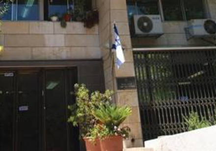 The Health Ministry in Jerusalem