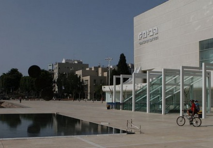 Habima Theater