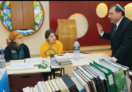 Rabbi Shlomo Riskin Midreshet Lindenbaum