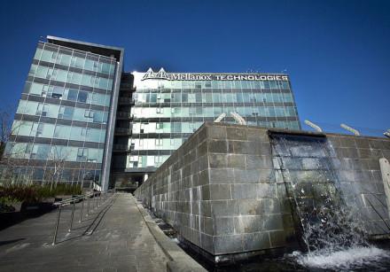 Mellanox Headquarters in Yokneam Illit