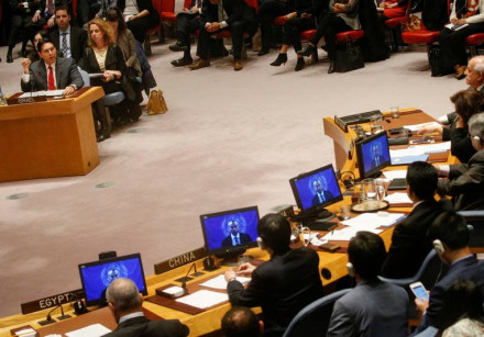 Israel's Ambassador to the United Nations Danny Danon addresses the UN Security Council meeting on t