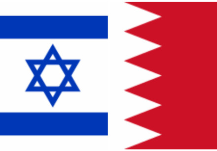 The Israeli and Bahraini flags