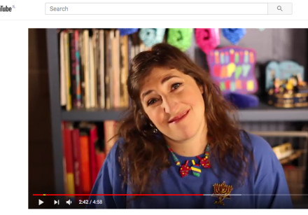 YouTube screen capture of Mayim Bialik's video for Hanukka