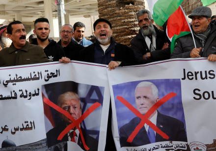 Palestinian demonstrators protest US Vice President Mike support of Jerusalem as Israel's capital du
