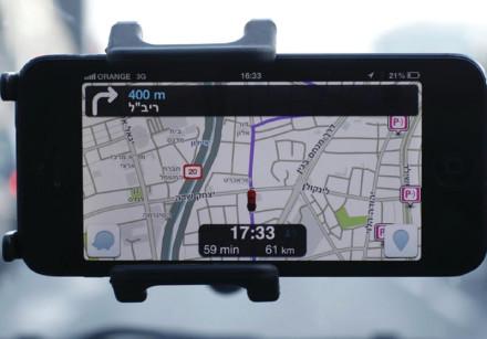 Waze, an Israeli mobile satellite navigation application, has revolutionized driving