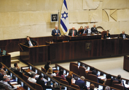 PRIME MINISTER Benjamin Netanyahu speaks at the Knesset.