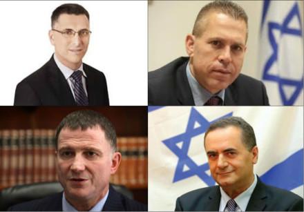 Going clockwise from top left: Gideon Sa'ar, Gilad Erdan, Israel Katz and Yuli Edelstein