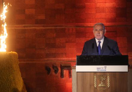 Prime Minister Benjamin Netanyahu speaks at Yad Vashem's Holocaust Remembrance Day ceremony