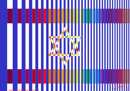 Israeli flag art by David Pascheles