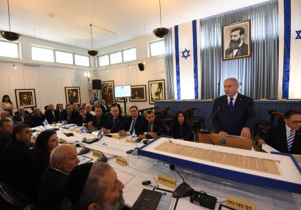 Prime Minister Benjamin Netanyahu addresses the cabinet at independence hall in Tel Aviv