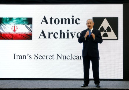 Israeli Prime minister Benjamin Netanyahu speaks during a news conference at the Ministry of Defense