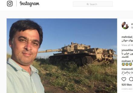 Mehrdad Farahmand in Israel, Instagram, May 16, 2018